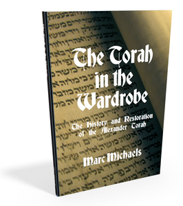 The Torah in the Wardrobe Jewish book cover