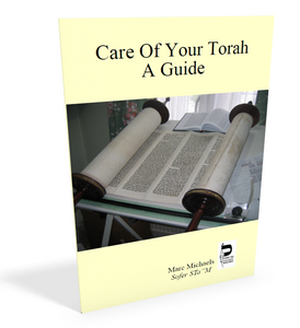 Care of your Torah Jewish book cover