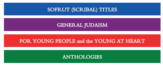 categories of Jewish Books - sofrut, general judaism, for young people, anthologies