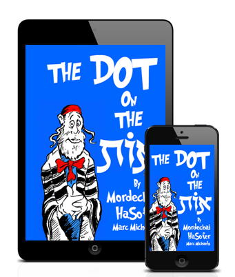 Dot on the Ot Jewish book cover
