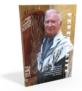Festschrift for Rabbi Maurice Michaels Jewish book cover