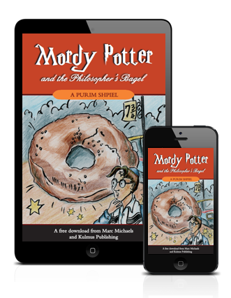 Mordy Potter cover
