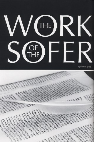 Work of the Sofer Jewish article cover